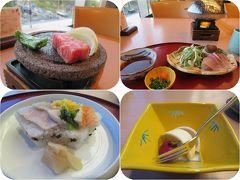 初夏の山陽・四国旅(19)JRホテルクレメント高松の和食レストラン「瀬戸」で頂く讃岐の会席料理