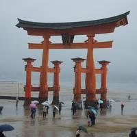 今回は、同僚3人の珍道中!道後温泉、宮島、倉敷に行ってきました。 2日目