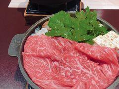 荒井屋で牛鍋を味わう!横浜1泊2日☆