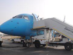 GWはエジプトへ! ルクソールへ!その1 まずは国内線でカイロへからルクソールへ向かいました。