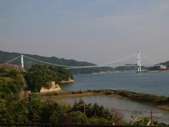 しまなみ・とびしま海道の旅