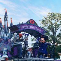 【ディズニーハロウィン2019】北海道から行く2歳子連れ旅行記①~1日目はディズニーランドへ★