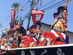 ホーランエンヤ中日祭~島根・鳥取の旅