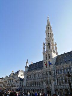 ベルギーの旅 ~1日目ブリュッセル~