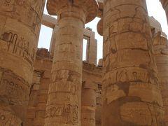 GWはエジプトへ! ルクソールへ!その2  いよいよカルナック神殿を訪れます!