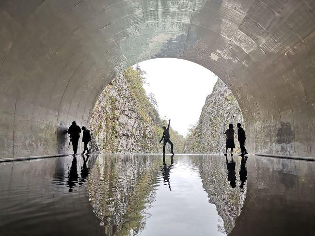 新潟旅行2日目!<br />今日も生憎の曇天(^-^;<br />ちょっと遠回りになりますが、十日町の清津峡に立ち寄って帰ります。