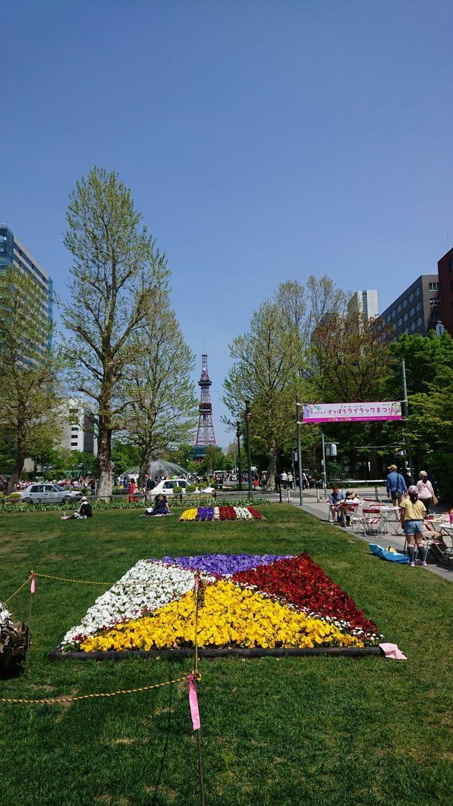 16年ぶりに訪れた札幌。<br />1泊2日と短い日程ながらも、食べたいもの見たいものをたくさん詰め込んだ濃い内容になりました。<br />大人になってから改めて歩く札幌の街並みはとても新鮮でとてもワクワクしました。<br /><br />【主な行き先(食べ物)】<br />★1日目…大通公園(お寿司)・市電に揺られ移動(ラーメン)・すすきの(ジンギスカン・締めパフェ)<br />2日目…羊ヶ丘展望台(ソフトクリーム)・ゆにガーデン・ドルモルタオ(パンケーキ)・えこりん村・新千歳空港(シュークリーム)