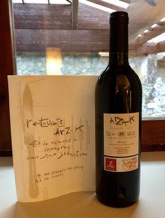 """2019春  美食の街San Sebastián!最悪の状況からの復活劇!さすが三つ星レストラン""""ARZAK """""""