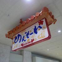 2019.5_沖縄_1