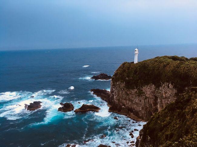 5月末の2連休、どこかに遠出しよう。と、思ってふと目に入ったのが古い(2001年度版)まっぷる。そこには「海へ、岬へ、灯台へ」の文字。室戸岬、足摺岬、佐田岬、高茂岬とある中で、目に入ったのが足摺岬。台風シーズンになると「高知県の足摺岬沖を進み」とか、「足摺岬に上陸して」など、頻繁に耳にする四国最南端。カツオを食べるのもいいし、久しぶりに高知に行ってみようか、ってことで足摺岬に向かうことに