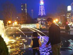 3歳子連れ初めての北海道札幌旅行