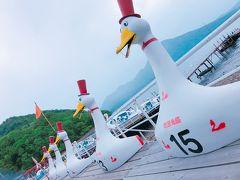 最初で最後かもしれない?母と2人っきりの旅行で北海道に行ってみた!Part1