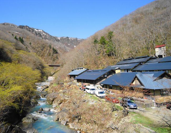 2019年のGW旅は、地温泉を巡って、一の宮を巡り、最終は東京というプランです。<br />一日目は、仙台インで峩々温泉に行きました。<br />