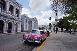 旅物語キューバ・ハイライト(3)・・・・フランス人の移民により造られた町シエンフエゴス
