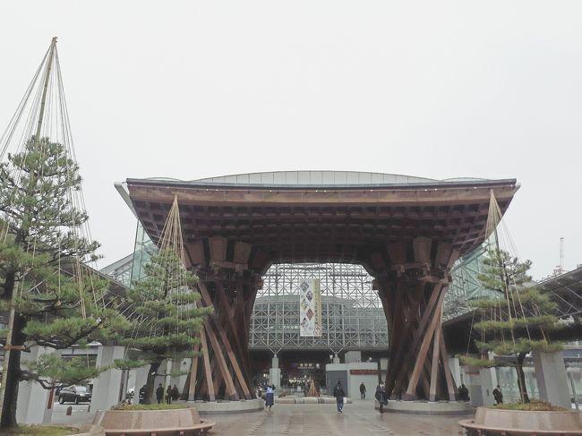 16日<br />大宮駅→金沢駅<br />2時間程度で到着<br />北陸にはじめていきましたが、意外と近いことに驚きました(*_*)<br /><br />旅のお供はメルヘンのサンドイッチ&#128151;<br /><br />まずは金沢周辺巡り<br />いろんな経由の路線バスがあるので便利ですね!旅行雑誌とかなくても、全然余裕で組み立てられそう&#128522;<br /><br />金沢城、兼六園<br />生憎のお天気でめちゃめちゃ寒かったです。<br />王道コースに一人旅でいくことはおすすめしないです!といってもやっぱ観光スポットにはいきたい&#128530;<br /><br />近江市場<br />駅に戻ってきたら、歩いて向かってみました&#128588;<br />1.2㎞位なのであっという間です。<br /><br />少し遅かったので市場自体は閑散としてました。<br />2階がごはん屋さんがあるので、海鮮丼を注文。<br />約2000円&#10024;<br /><br />初日はゆるっと終わりました。<br /><br />17日<br />近江市場<br />朝7時には近江市場到着し、山さん寿司で朝から贅沢にお寿司&#128151;2500円位だったかと...<br />ひとつひとつの身がぎゅっとしてて美味しい&#10024;<br />今まで食べてたお寿司と訳が違う感じがお口の中で感じましたm(__)m<br /><br />加賀温泉郷<br />金沢駅からサンダーバードに乗り、加賀温泉へ。<br /><br />そこから加賀温泉郷巡りのバスに乗り、山中温泉へ。湯温が高く、長湯は難しかったです<br /><br />あやとり橋、その周辺を1時間散策しました。<br />山代温泉は外観だけみて、とても情緒ある感じがしました。近くのカフェで加賀パフェを堪能。加賀野菜、果物をふんだんに使った優しいお味でした。<br /><br />夜は金沢駅にあるスーパーで金沢のご当地グルメをお総菜コーナーで調達して、ホテルでビールと一緒に食べました&#128587;<br /><br />18日<br />最終日は、朝からむらはたフルーツパーラーへ&#127848; <br />美味しくかつリーズナブル&#128522;&#10024;いちごがふんだんに乗ってました&#127827;<br /><br />最後はひがし茶屋街へ。<br />友達から進められたフルーツ大福も食べたかったので、またいちご&#127827;<br />丸々1個大福のなかに入ってて、美味しい(;_;)&#128151;<br /><br />散策した後は金沢駅へ。<br />8番ラーメンを旅は締め括りました。<br /><br />お土産を買うなら、金沢駅にあるスーパーがおすすめです。農協が販売してる金沢グルメが比較的安く購入できます&#128151;お土産さんで買うのもいいですが、ぜひ農協もチェックしてみてください&#128522;<br /><br /><br />