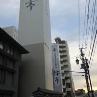 函館(第一日目)市内見物
