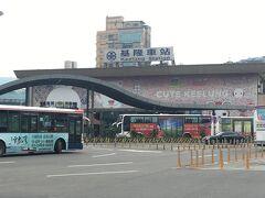 台湾 Keelung