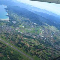 【2018年6月】日本をあちこち飛ぶ旅(5)五島列島福江島最終日。そして福岡で新幹線を見た