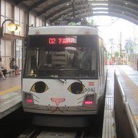 「幸福の招き猫電車」で世田谷線沿線散歩 豪徳寺の招き猫も見てきたにゃぁ〜(=^・^=)