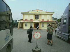 ディエンビエンフー(ベトナム)→ムアンクア(ラオス)へ…国際バスで味気ない国境越え