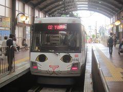 「幸福の招き猫電車」で世田谷線沿線散歩 豪徳寺の招き猫も見てきたにゃぁ~(=^・^=)