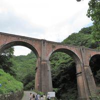 日帰りバスツアー〜富岡製糸場と鉄道遺産群〜