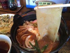 男一人で埼玉で「川幅うどん」を食べてきた