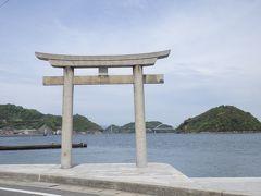 【広島・愛媛】2日目 瀬戸内海 とびしま海道 大崎下島・上島