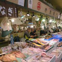 函館(最終日)自由市場