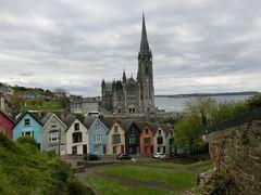 魔法の国アイルランド(4)コーヴ・「目に見えぬ街」の封印を解け!