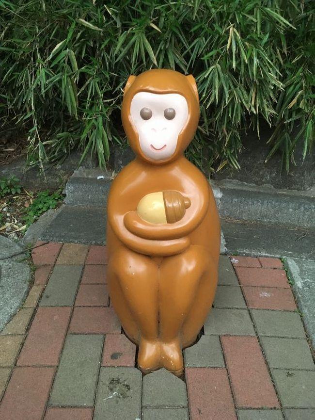 男一人で無料の大宮公園小動物園に行ってきました。<br />https://blog.ariafloat.com/article/omiyaparksmallzoo/