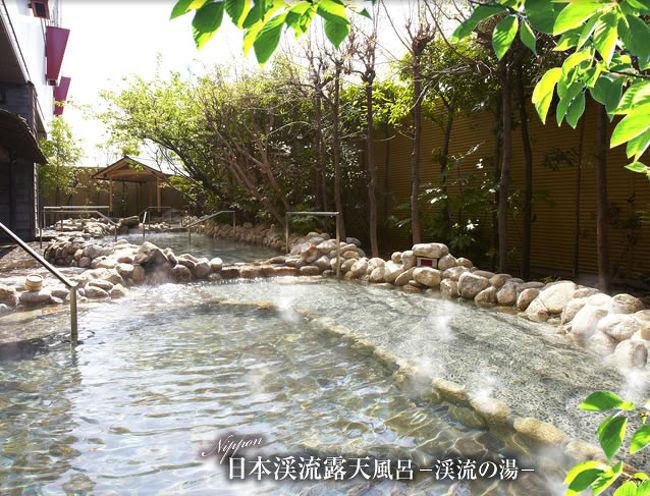スパワールドは温泉の他に屋内プールもあるので、子連れの方にもおススメ。<br /><br />公式サイトから写真をお借りしています。