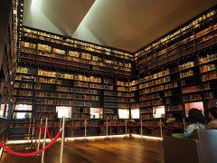 スタイリッシュな空間の東洋文庫ミュージアムと旧古河庭園のバラを楽しむ1日