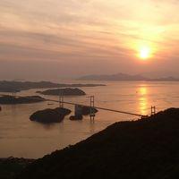 初めてのしまなみ海道ドライブ旅(1日目・来島海峡編)