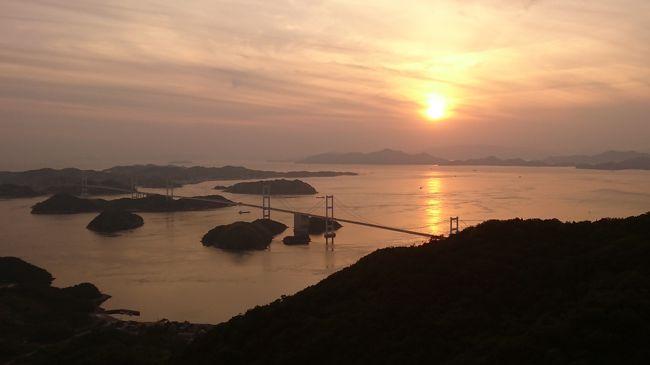 1日目・来島海峡編は大三島と大島だけでなく、今治のことも少しだけ紹介します。<br />特に来島海峡大橋の絶景がとても印象に残りました。<br /><br />ちなみに、1日目・福山編はこちら↓<br />https://4travel.jp/travelogue/11501526<br /><br />2日目・今治編はこちら↓<br />https://4travel.jp/travelogue/11501534<br /><br />2日目・尾道編はこちら↓<br />https://4travel.jp/travelogue/11501538
