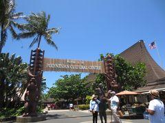 四回目のハワイ ⑥