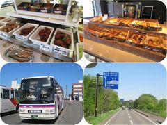 新緑の北海道(3)釧路ロイヤルインの朝食と阿寒バス・ピリカ号で釧路湿原を通って