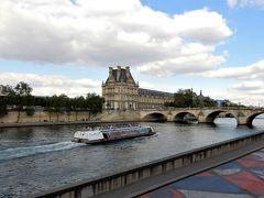 フランスの8つの世界遺産を巡る旅【18】8日目(パリ市内4)