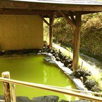 日本でも有数!蛍光黄色の温泉へ~万座温泉
