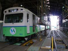 鉄道ツアー