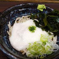 新宿麺紀行