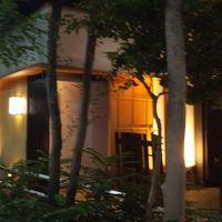 新宿隠れ家デート