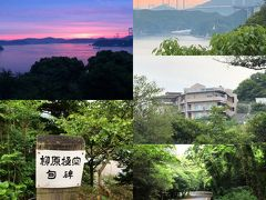 茶売さんと行く夫婦で初めての四国・中国地方の旅(第二日目)今治から広島まで