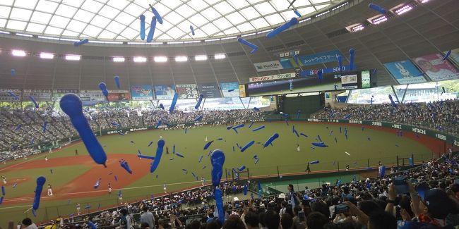 久しぶりに野球観戦。<br />今住んでいる所にプロ野球チームがないから、大好きな野球観戦もままならない。<br />東京に来たときくらい野球を見たい。<br /><br />メットライフドーム、つまり西武ドームに向かう。<br />途中の秋津でランチ。<br />激辛ラーメンが超人気の「蒙古タンメン中本」<br />秋津の店は西武戦の観戦チケットを提示すると味玉がサービス!<br />珍しく辛さ0のタンメンを注文。<br />この店のクオリティの高さを逆に痛感して満足。<br /><br />そして球場へ。<br />ドームと言っても完全に密閉空間になっていないところが、何となく間が抜けていてほんわりする。<br /><br />この日のライオンズの対戦相手は北海道ファイターズ。<br />清宮がスタメンとは嬉しい「誤算」<br /><br />ライオンズの山川のホームランは見れなかったが久しぶりに野球観戦を堪能。<br />やっぱりスポーツは面白い!<br />