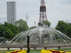 札幌の大通公園・西4丁目・吉井 勇 歌碑・他
