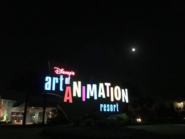 初めてのwdw !11歳の娘と3人で6泊8日の旅!<br /><br />hisの航空券&amp;ホテルのツアー利用で1人21万くらい。チケットは、ミッキーネットで、パークホッパープラスにしました。4日間で3人で17万くらいだったかなー。<br /><br />ANA利用で、アートオブアニメーションのリトルマーメードルームに泊まりました。<br /><br />成田→ヒューストン ジョージブッシュ空港→オーランド<br />