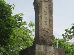 札幌の大通公園・西6丁目・開拓記念碑