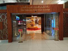 B777 エミレーツ航空 夢のファーストクラスの旅 (タンザニア、エジプト、ドバイ)