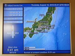 2.シニアの船旅、ホーランドアメリカライン・マースダム号で横浜からウラジオストクと樺太へ、【清水】、神戸、高松、高知、金沢、小樽、函館寄港