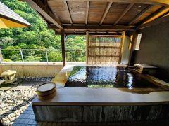 秋田, 湯瀬温泉  湯瀬ホテル, 宿泊(2泊)